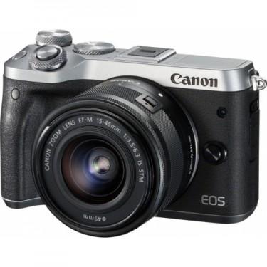 Canon EOS M6 + 15-45 Silver kitbox  + GARANZIA 2 ANNI ASSISTENZA IN ITALIA +