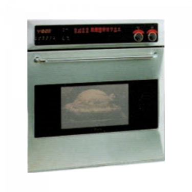 Forno elettrico M.F.+Microonde AKG250IX