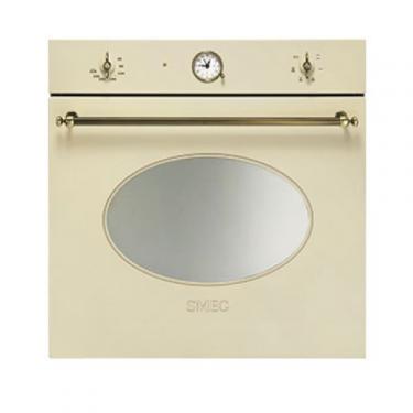 Forno elettrico SF800PO